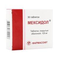 МЕКСИДОЛ, таблетки