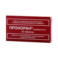 ПРОНОРАН, таблетки