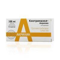 КЛОТРИМАЗОЛ-АКРИХИН, таблетки