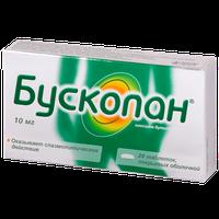 БУСКОПАН, таблетки