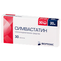 СИМВАСТАТИН, таблетки