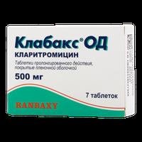 КЛАБАКС, таблетки