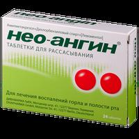 НЕО-АНГИН, таблетки