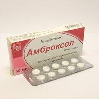 АМБРОКСОЛ, таблетки