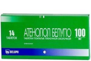 АТЕНОЛОЛ БЕЛУПО, таблетки