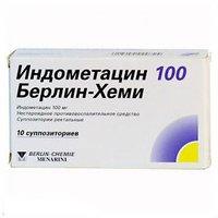 ИНДОМЕТАЦИН 100 БЕРЛИН-ХЕМИ, свечи