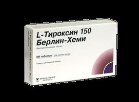 L-ТИРОКСИН 150 БЕРЛИН-ХЕМИ, таблетки