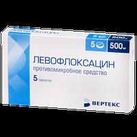 ЛЕВОФЛОКСАЦИН, таблетки