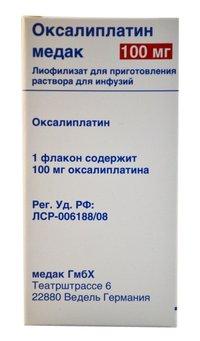 ОКСАЛИПЛАТИН МЕДАК, лиофилизат