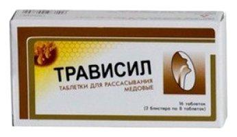 ТРАВИСИЛ, таблетки