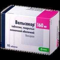 ВАЛЬСАКОР, таблетки