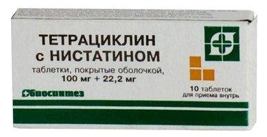 ТЕТРАЦИКЛИН С НИСТАТИНОМ, таблетки