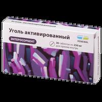 УГОЛЬ АКТИВИРОВАННЫЙ, таблетки