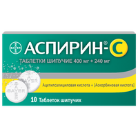 АСПИРИН-С, таблетки