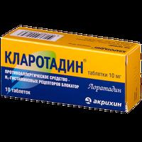ЛОРАТАДИН-АКРИХИН, таблетки