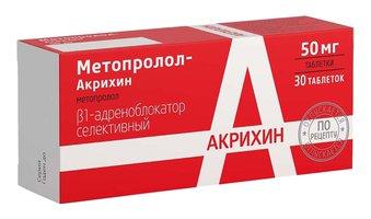 МЕТОПРОЛОЛ-АКРИХИН, таблетки