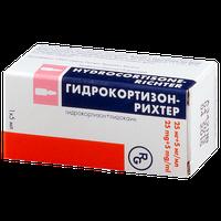 ГИДРОКОРТИЗОН-РИХТЕР, суспензия