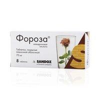 ФОРОЗА, таблетки
