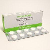 ОКСАЦИЛЛИН, таблетки