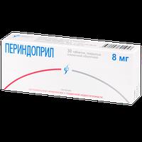 ПЕРИНДОПРИЛ, таблетки