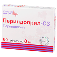 ПЕРИНДОПРИЛ-СЗ, таблетки