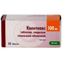 КВЕНТИАКС, таблетки
