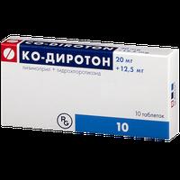 КО-ДИРОТОН, таблетки