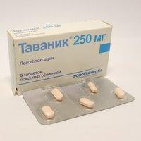 ТАВАНИК, таблетки