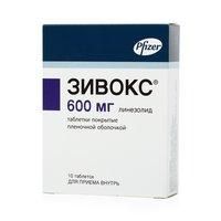 ЗИВОКС, таблетки