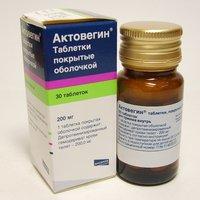 АКТОВЕГИН, таблетки