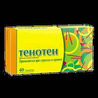 ТЕНОТЕН, таблетки