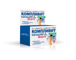 КОМПЛИВИТ КАЛЬЦИЙ Д3 ФОРТЕ, таблетки