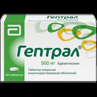 ГЕПТРАЛ, таблетки