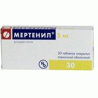МЕРТЕНИЛ, таблетки