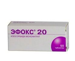 ЭФОКС 20, таблетки