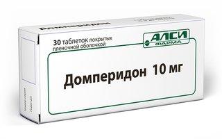 ДОМПЕРИДОН, таблетки