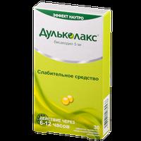 ДУЛЬКОЛАКС, таблетки