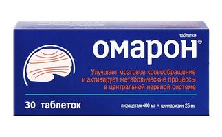 ОМАРОН, таблетки