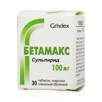 БЕТАМАКС, таблетки