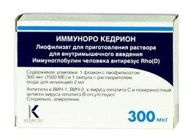 ИММУНОРО КЕДРИОН, лиофилизат