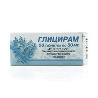 ГЛИЦИРАМ, таблетки