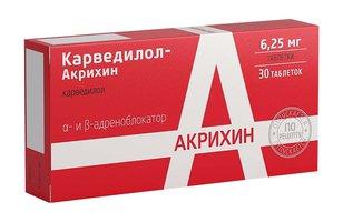 КАРВЕДИЛОЛ-АКРИХИН, таблетки