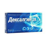 ДЕКСАЛГИН 25, таблетки