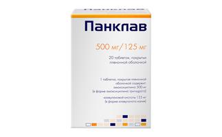 ПАНКЛАВ, таблетки