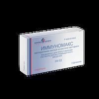 ИММУНОМАКС, лиофилизат