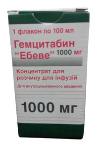 ГЕМЦИТАБИН, лиофилизат