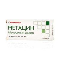 МЕТАЦИН, таблетки