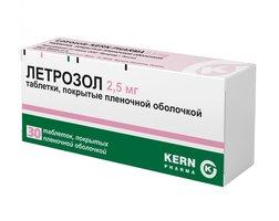 ЛЕТРОЗОЛ, таблетки