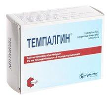 ТЕМПАЛГИН, таблетки