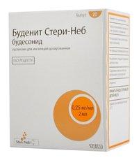 БУДЕНИТ СТЕРИ-НЕБ, суспензия